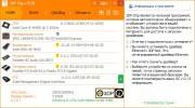 3DP Chip 15.09 (2015) RUS