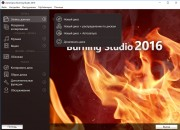 Ashampoo Burning Studio 2016 16.0.0.17 Final (2015) RUS RePack & Portable by D!akov