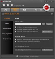 Bandicam 3.0.4.1036 (2016) RUS RePack & Portable by KpoJIuK
