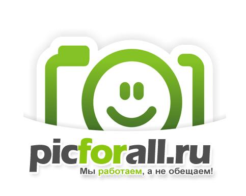 picclick.ru - Фотохостинг, бесплатный хостинг картинок